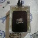 Perfume Antonio Banderas - 0