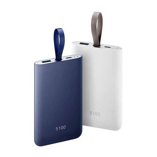 Cargador Portátil Samsung 5100 Mah Carga Rápida - 0