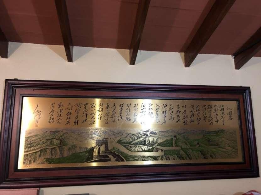 Cuadro de La Gran Muralla China - 2