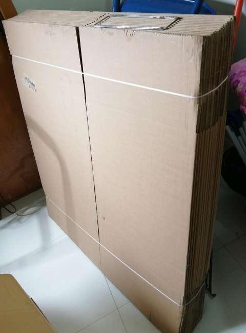 Caja de cartón grande - 0