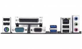 MB Gigabyte 1151 H310M DS2 V/S/R/LPT/DDR4