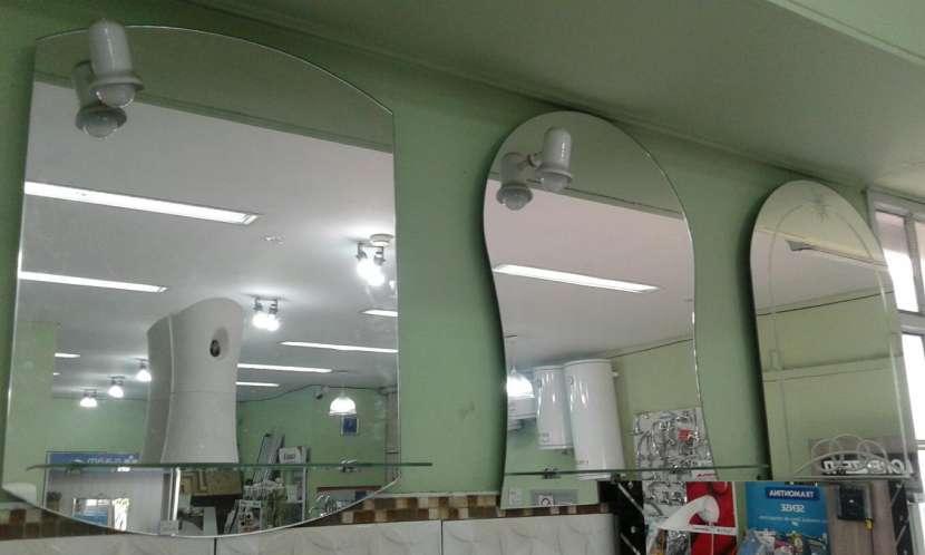 Espejos - 0