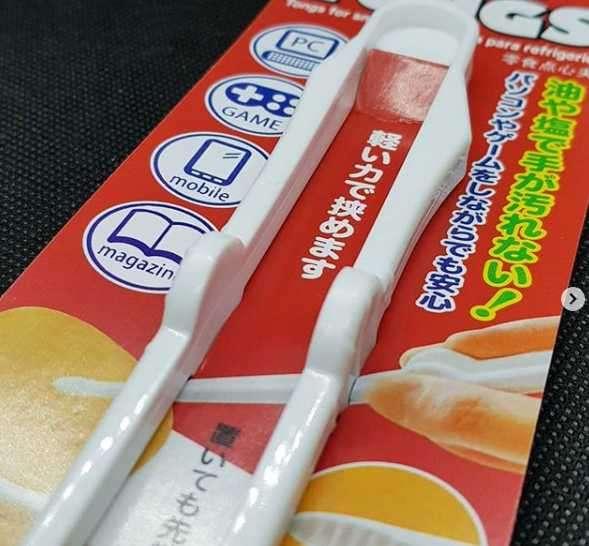 Palitos para snacks japos