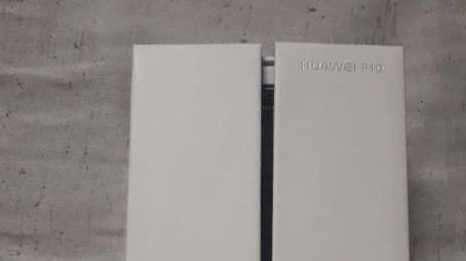 Huawei P10 - 0
