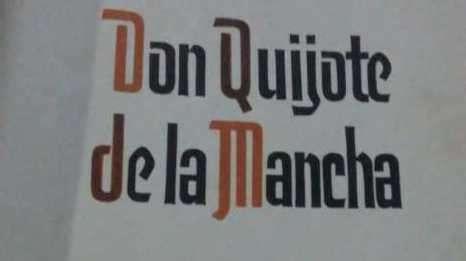 Libro Don Quijote de la Mancha - 2