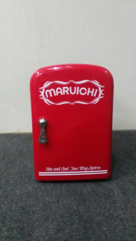 Heladera Maruichi - 4
