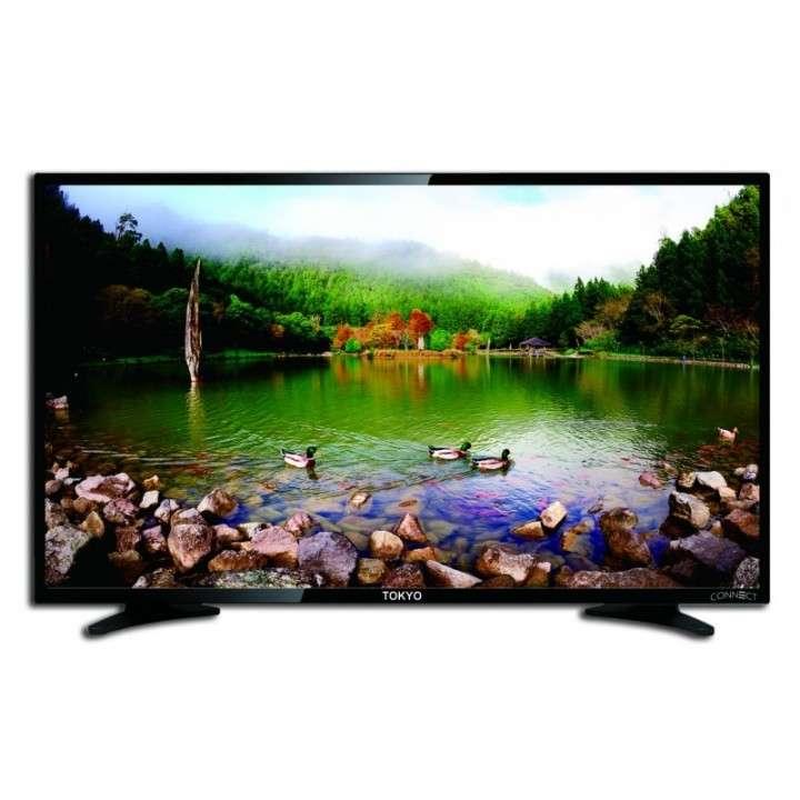 TV 32 pulgadas LED LG 32LS3450 HD - 0