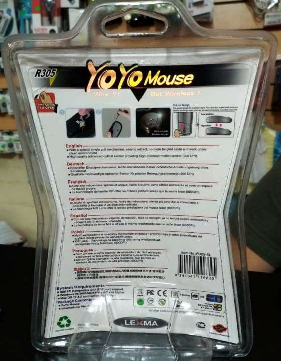 Mouse usb para notebook lexma r305 - 1