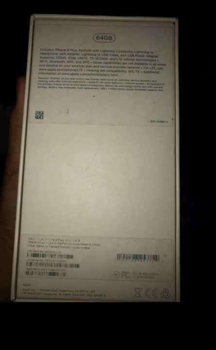 iPhone 8 Plus 64 gb - 2