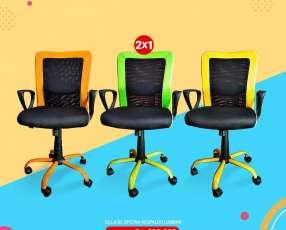2x1 en sillas de oficina respaldo lumbar