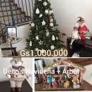Artículos de navidad - 0