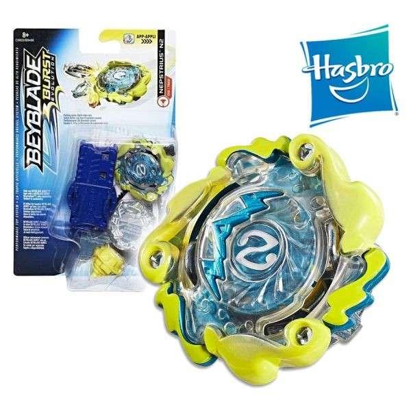 Beyblade Burst de Hasbro - Varios Modelos disponibles! - 3