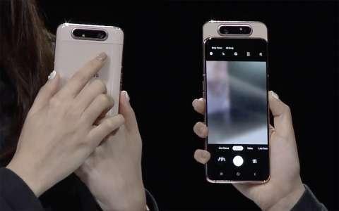 Samsung Galaxy A80 - 0