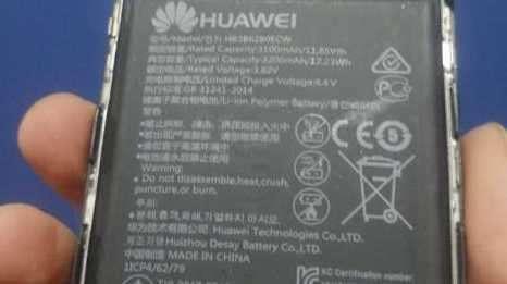Baterías para Huawei originales - 2