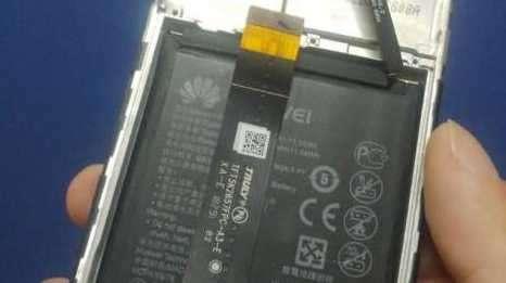 Baterías para Huawei originales - 3