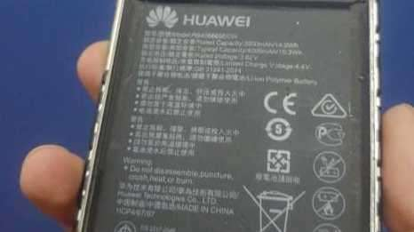 Baterías para Huawei originales - 4