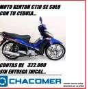 Moto Kenton C110 SE - 0