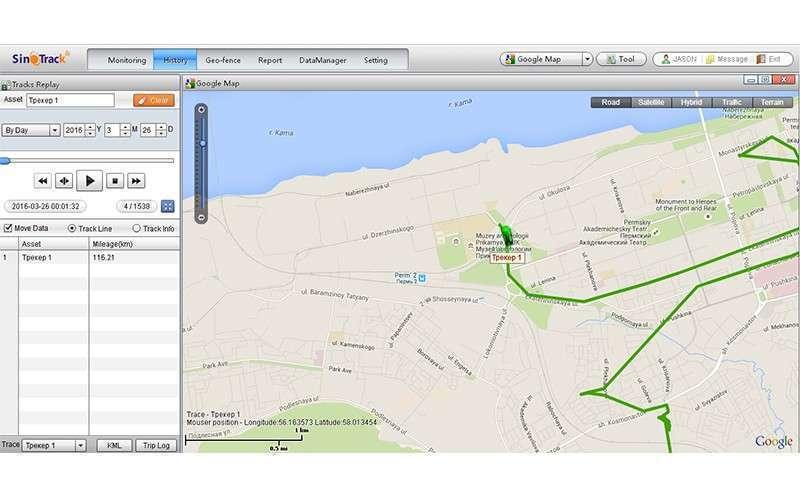 GPS rastreo OBD2 ST902 sin instalación - 1