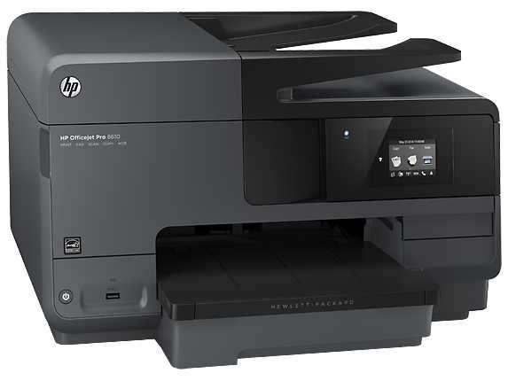 Impresora HP 8610 W multifunción fax - 0