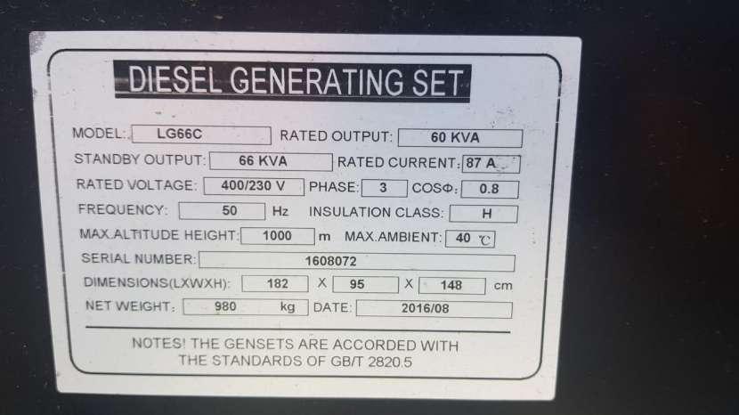 Generador - 1