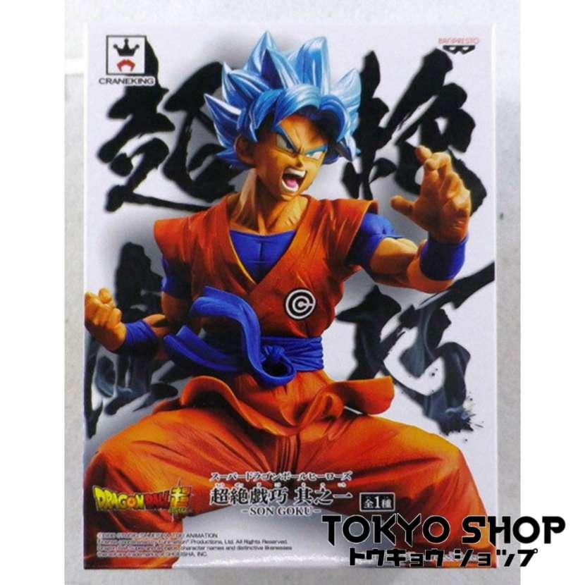 Figura de Goku Dragon Ball Super - 2