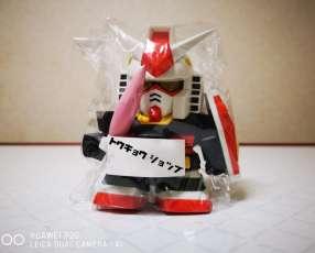Figura mecha Gundam