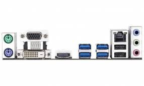 MB GIGABYTE AM4 A320M-S2H V/S/R/DVI/HDMI/M2/DDR4/MATX