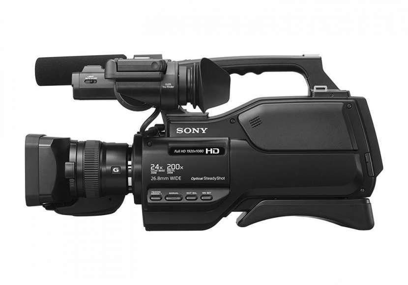 Filmadora Sony MC2500 - 0