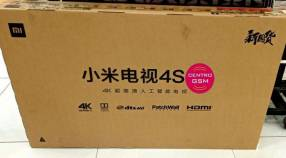 Smart tv Xiaomi 50 pulgadas sin español