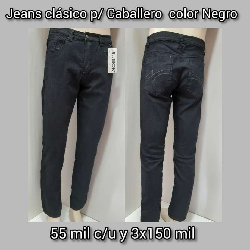 Jeans - 3