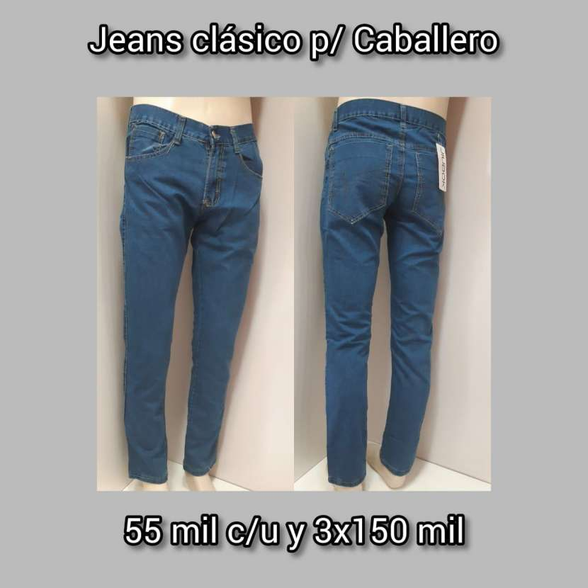 Jeans - 8