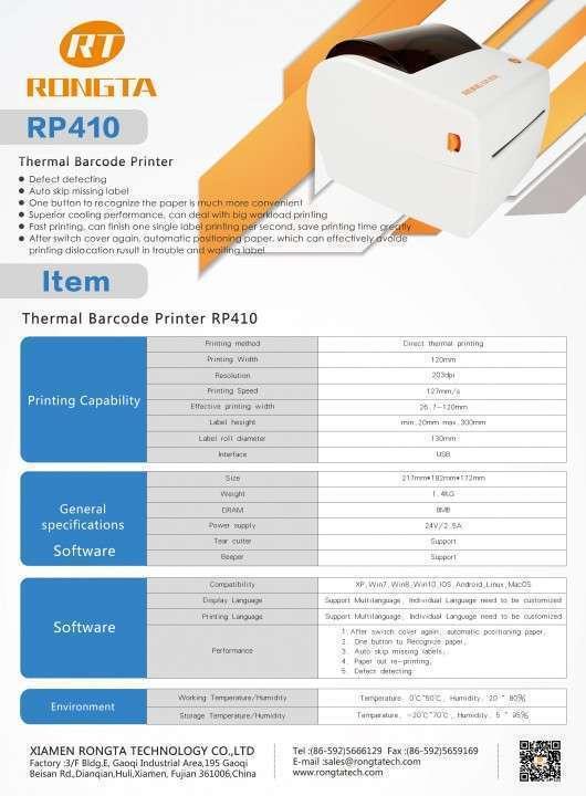Impresora de etiquetas para flejes y otras funciones - 1