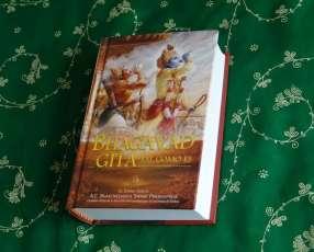 Bhagavad Gita en Español