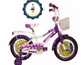 Bicicleta Caloi Sofi Aro 12