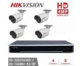 Camara de Vigilancia DVR CCTV HIKVISION