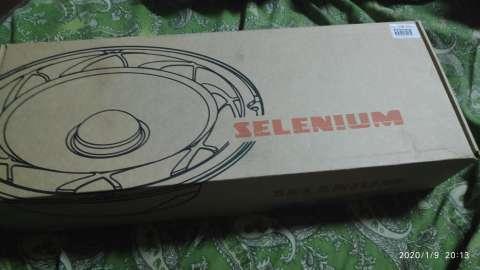Parlantes JBL Selenium 120w - 2