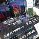 Pc gaming intel i7-8700/16gb/1070 - 2