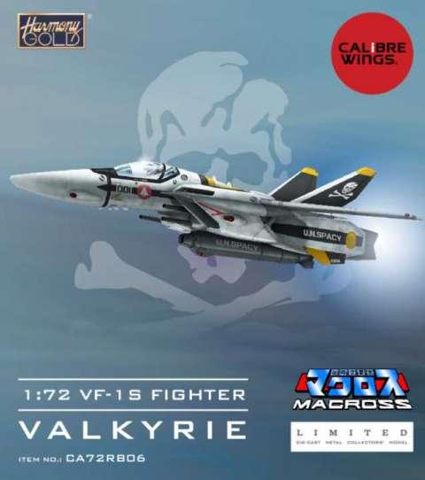 Macross VF-1S Valkyrie Skull Leader 1/72