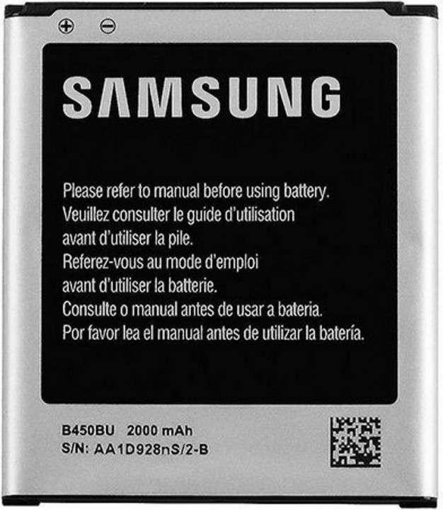 Baterias originales Nokia Samsung LG Sony Ericsson Huawei - 1