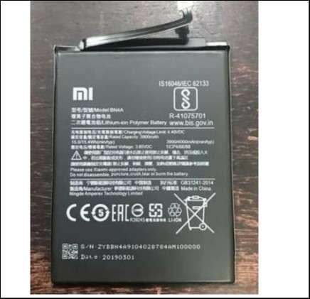 Batería Xiaomi Note 5 - 0