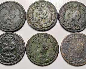 Moneda de 1845