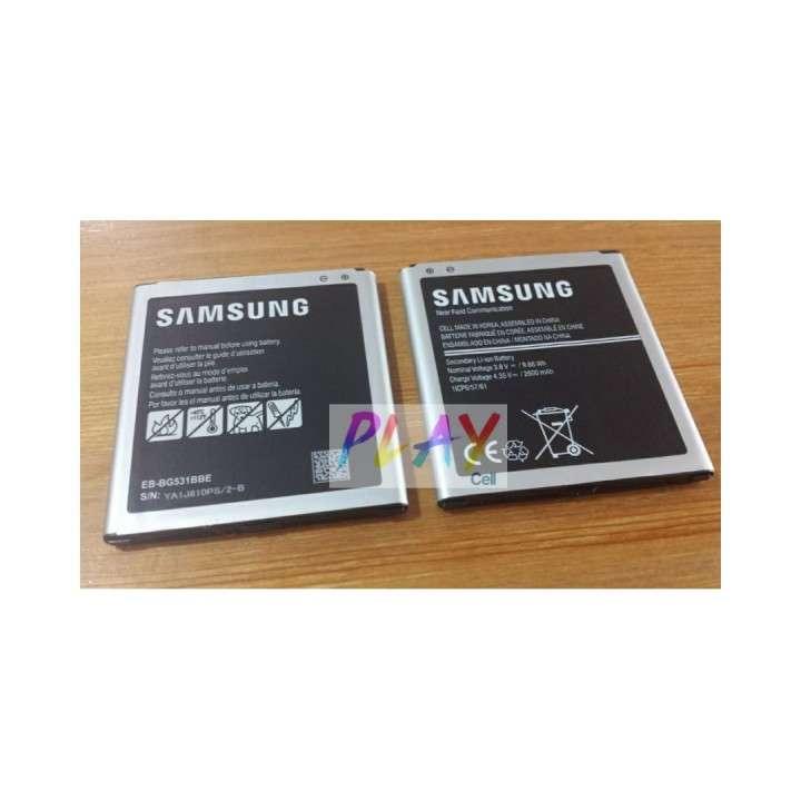 Batería Samsung J5 - 1