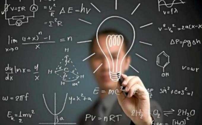 Enseñanza on line de matemáticas, físicas y mas - 0