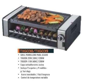 Doble grill con spetto eléctrico MegaStar 220V TXG038/39