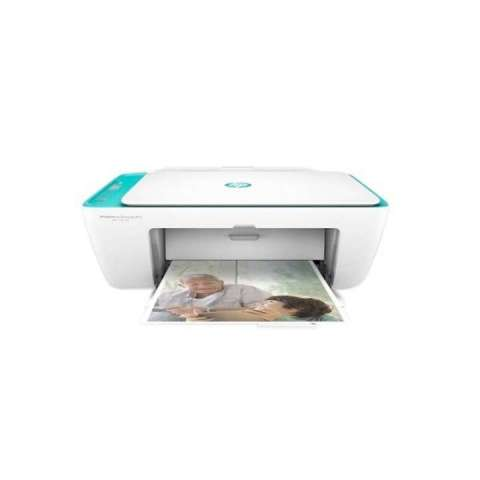 Impresora HP DeskJet Ink Advantage 2675 wifi multifunción