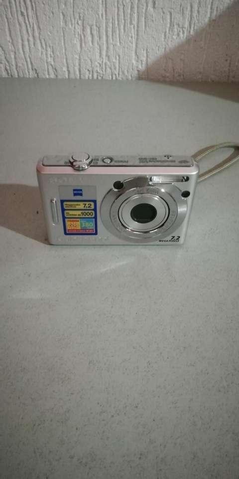 Camara Sony Cyber-shot - 0