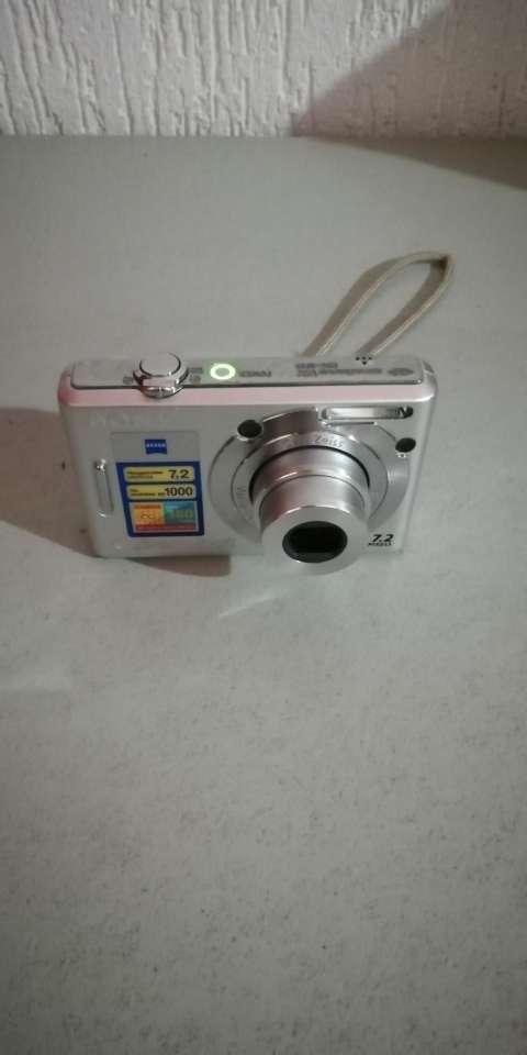 Camara Sony Cyber-shot - 3