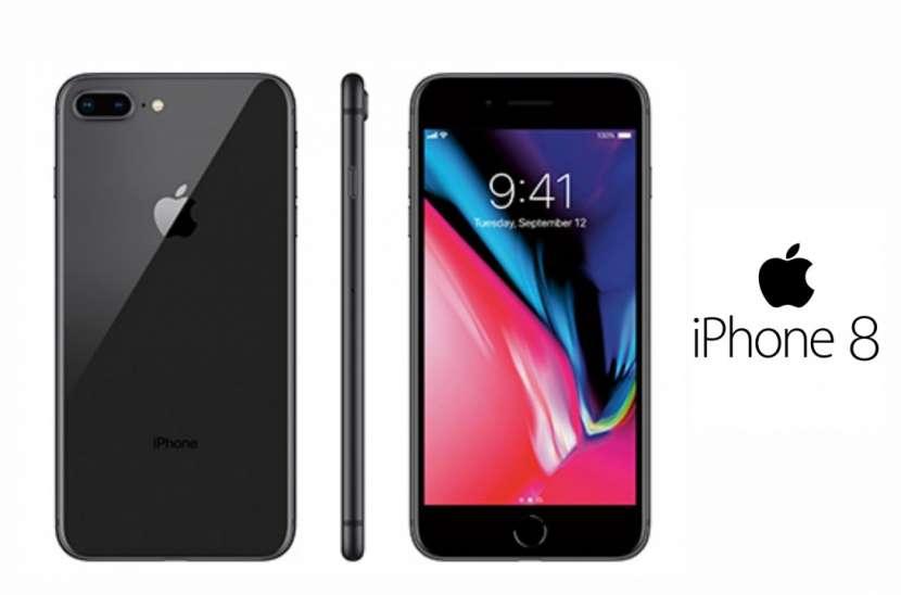 iPhone 8 Plus. - 0