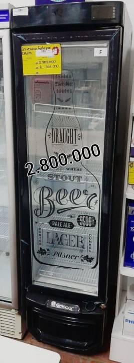 Visicooler cervecero Gelopar 228 litros