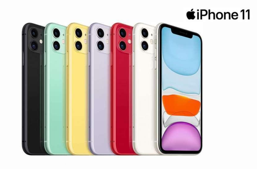 iPhone 11 - 0